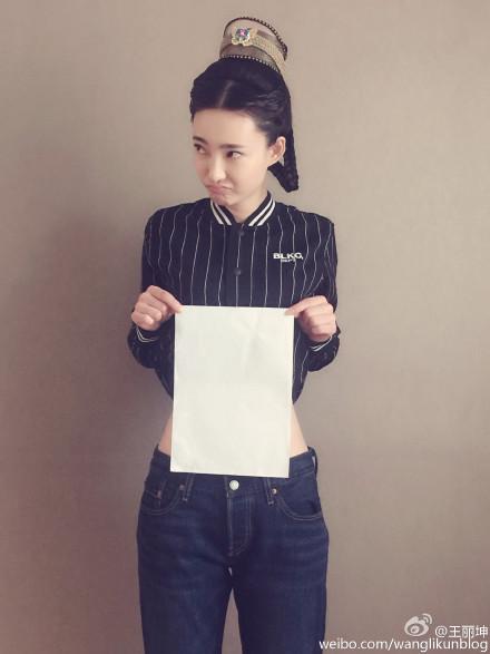 A4-Waist-Weibo